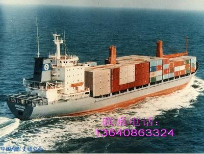 到哈尔滨集装箱海运,到哈尔滨海运公司,到哈尔滨海运物流,到哈尔滨国内海运公司,到哈尔滨货柜运输