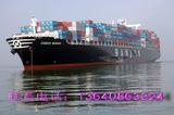 河北廊坊集装箱海运、货柜门到门运输