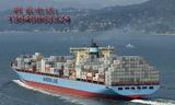 广州、佛山、东莞、中山、惠州、江门到苏州集装箱海运门到门货柜运输服务