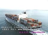 东莞国内海运公司,东莞海运公司