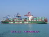 苏州海运公司,苏州国内海运,苏州国内海运公司,苏州集装箱海运,苏州货柜运输,苏州内贸海运,苏州内贸海运公司