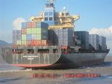 江苏集装箱海运、船运,江苏集装箱、货柜运输船运公司、船运物流
