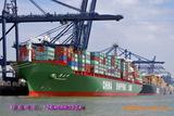 温州海运,温州海运公司,温州国内海运公司,温州海运物流,温州海运物流公司