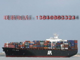 潮州到海口海运,潮州到海口海运公司,潮州到海口集装箱海运,潮州到海口集装箱运输