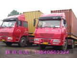 山东济南集装箱海运、船运,济南货柜运输、货柜船运门到门服务