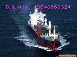 大连集装箱海运,大连集装箱海运公司,大连集装箱运输,大连货柜海运,大连货柜运输,大连货柜船运