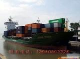 广州、佛山、东莞、清远、惠州、到日照集装箱海运门到门货柜运输服务