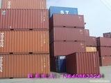 山东海运公司,山东海运物流,山东国内海运,山东国内海运公司,山东船运公司,山东船运物流